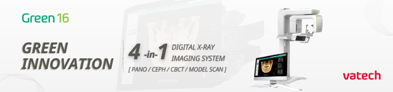 4-in-1 digital X-ray imaging system GREEN 16